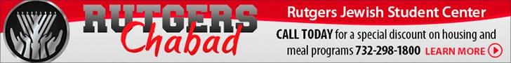 www.chabadnj.org